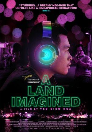 Воображаемая земля / A Land Imagined