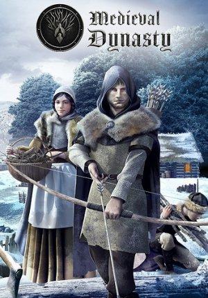 Скачать игру Medieval Dynasty - Digital Supporter Edition в Тас Икс (Tas Ix)